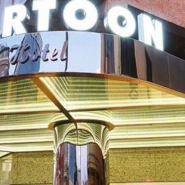 هتل کارتون _ تکسیم